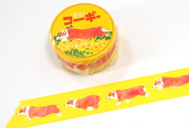 コーギーマスキングテープ
